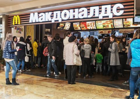 Estableicimiento de McDonald's en Rusia