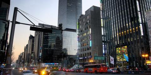 Edificios en Seul, Korea del Sur