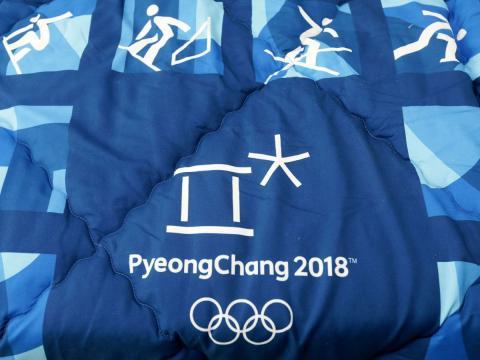 Edredón de las habitaciones de la Villa Olímpica para los Juegos Olímpicos de Invierno de 2018 en Corea del Sur