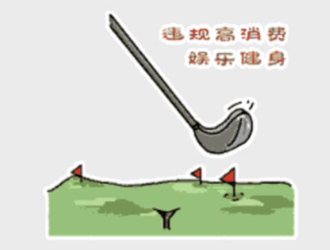 GIF-propaganda-china-wechat