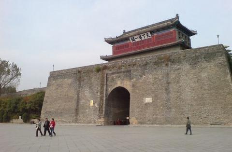 Paso hanhai, conocido como el Primer Paso Bajo el Cielo