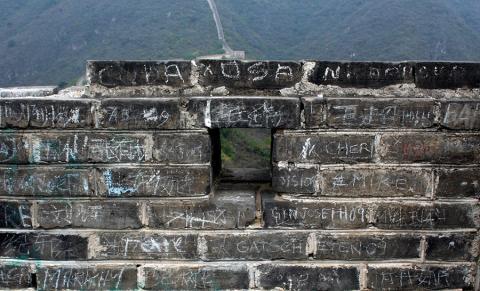 Pintadas en la Muralla China
