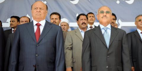 Presidentes de Yemen Abed Rabbo Mansour Hadi y Ali Abdullah Saleh