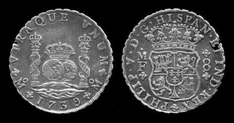Un real de a ocho de la época de Felipe V, acuñado en 1739