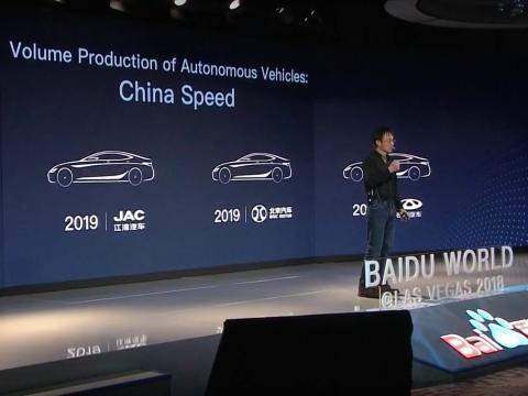 El COO de Baidu, Qi Lu, presenta las asociaciones de la empresa para fabricar coches autónomos durante su intervención este miércoles en la feria CES en Las Vegas (EE. UU.).