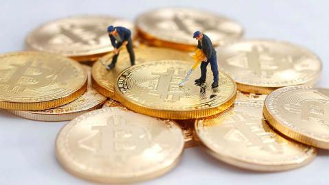 Mineros de bitcoin.