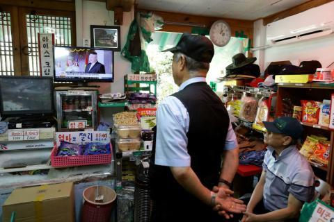 Tienda en Corea del Sur
