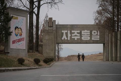 Mural propagandístico en Corea del Norte