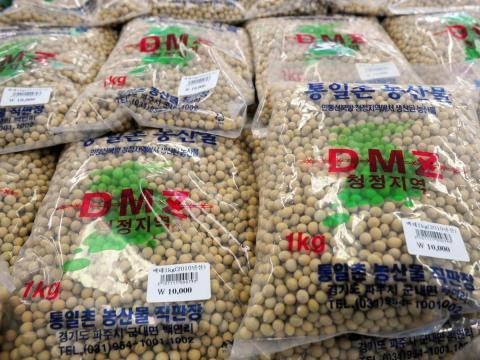 Alimentos producidos por Corea del Norte