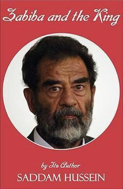 Portada de la novela de amor escrita por Saddam Hussein