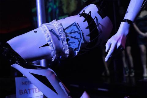 Striptease robots Las Vegas