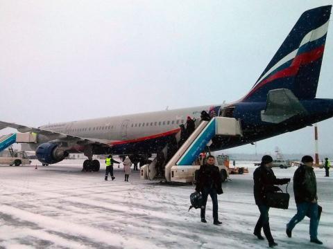 Aeropuerto Pulkovo