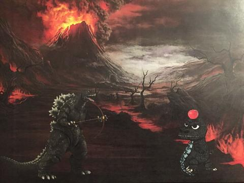 Animacion dibujo de Godzilla