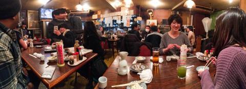 Bar de Japón