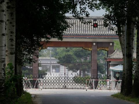 Entrada a la prisión de Quincheng en Pekín (China).