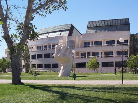 Universidad de Alicante en clasificación de universidades