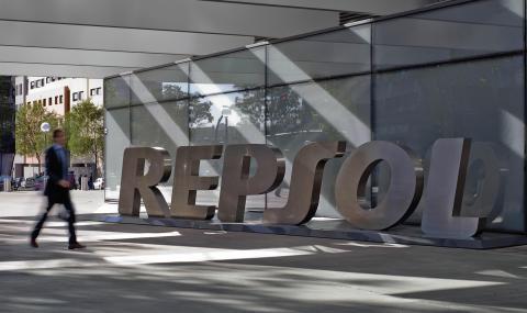 Una imagen del Campus Repsol.