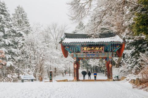 Templo Woljeongsa (Corea del Sur)