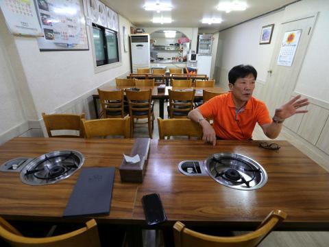 Poca población local habla inglés pese a los esfuerzos del Gobierno de Corea del Sur