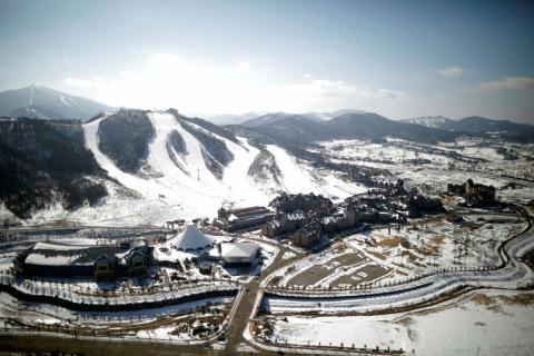 Imagen aérea del complejo olímpico de Pyeongchang