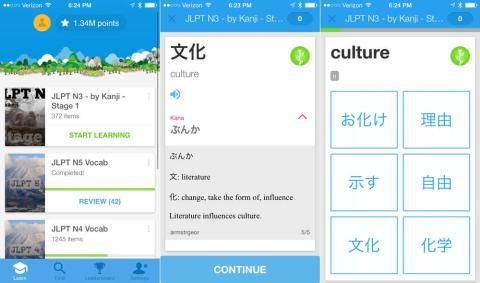Material didáctico de la app de idiomas Memrise