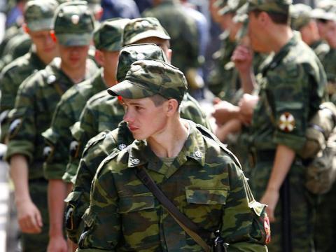 Militar Camuflaje