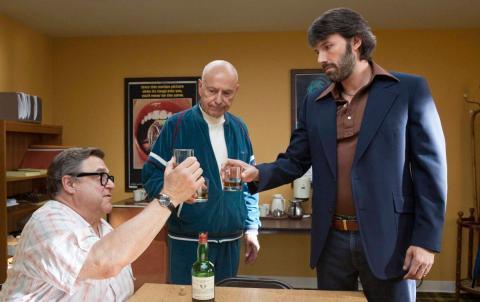 Fotograma de la película Argo