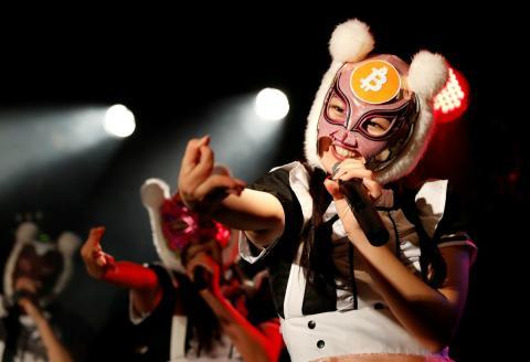 Un grupo pop basado en las criptomonedas