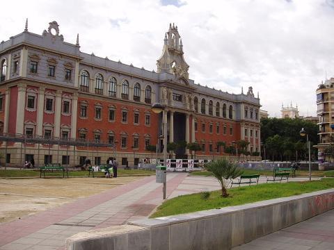Universidad de Murcia en clasificación mejores universidades españolas