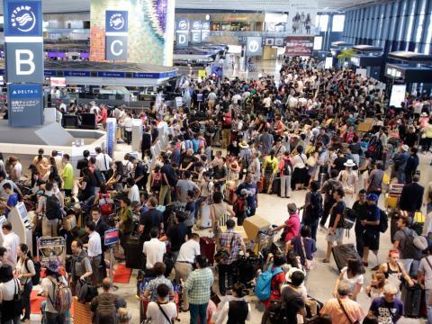 Aeropuerto Narita Tokio