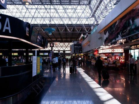 Aeropuerto Taiwan