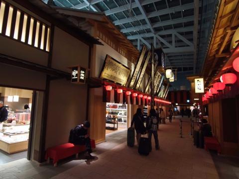 Haneda es uno de los dos principales aeropuertos internacionales que dan servicio a la zona de Tokio.