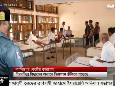cárcel Bangladesh
