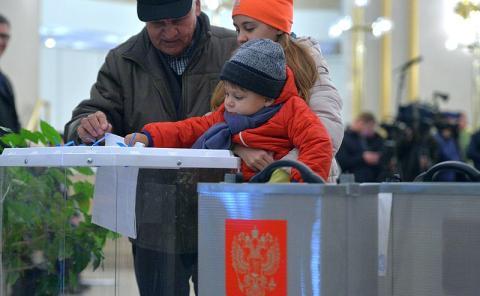 Una imagen de archivo de las elecciones legislativas de Rusia de 2016 en las que se impuso Dmitri Medvédev.