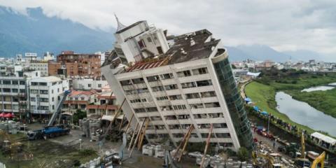 Desastre natural, catástrofe