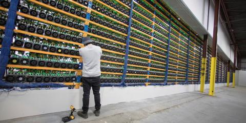 Fábrica de minado de bitcoin en Canadá