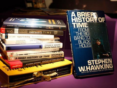 Bibliografía de Stephen Hawking.