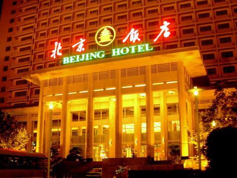 El Hotel Pequín, de cinco estrellas, es propiedad del estado.
