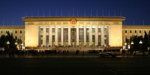 El Gran Salón del Pueblo de Pekín, uno de los edificios estatales más grandes de China.