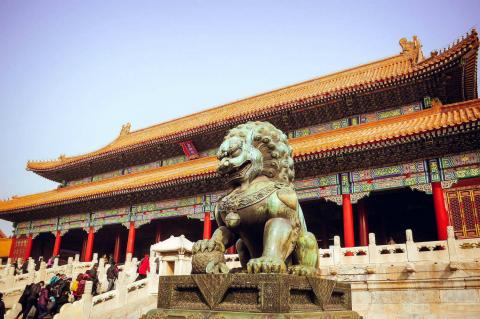Ciudad Prohíbida en Pekín (Beijing)