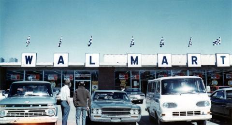 Un estableciemiento de Walmart