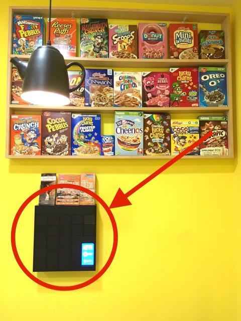 La taquilla de KeyCafe bajo los cereales de Cereal Talent