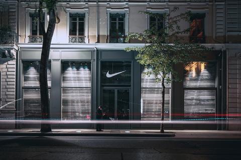 Una tienda de Nike