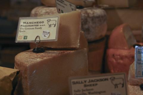 Un trozo de queso manchego