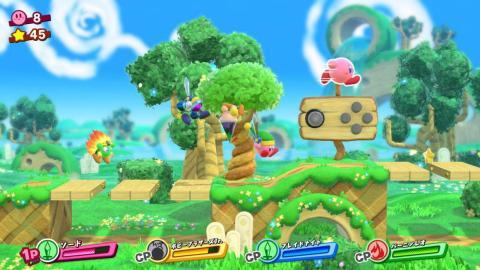 """""""Kirby: Star Allies"""" (Nintendo Switch)"""