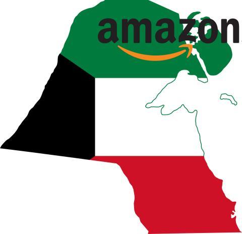 Amazon Kuwait