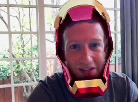 Incluso con sus contribuciones a la Iniciativa Chan Zuckerberg, Zuckerberg mantiene su control férreo sobre Facebook.
