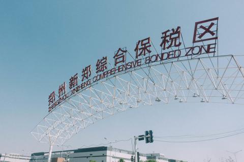 Fábrica de Foxconn en Zhengzhou, China