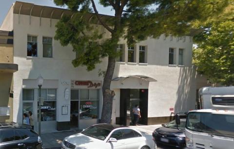 Esa oficina, en el centro de Palo Alto, era increíblemente modesta.