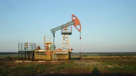 Pozo de petróleo en Rusia